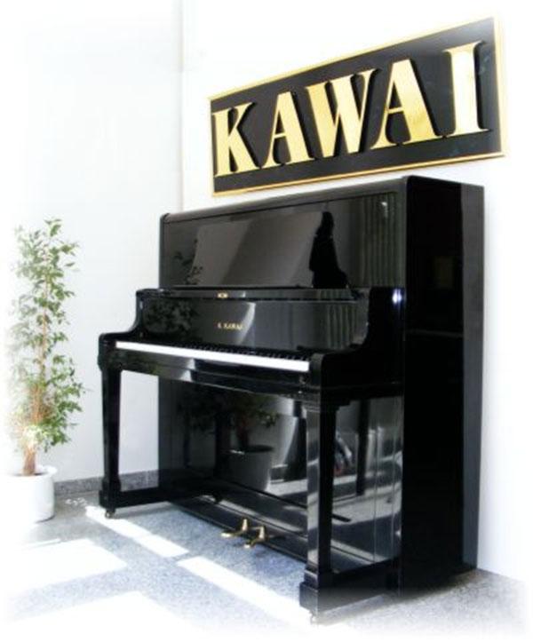 kawai-k-48