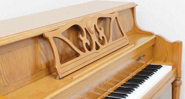 piano kawai 606spo