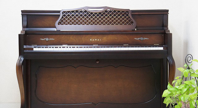 piano kawai kl603