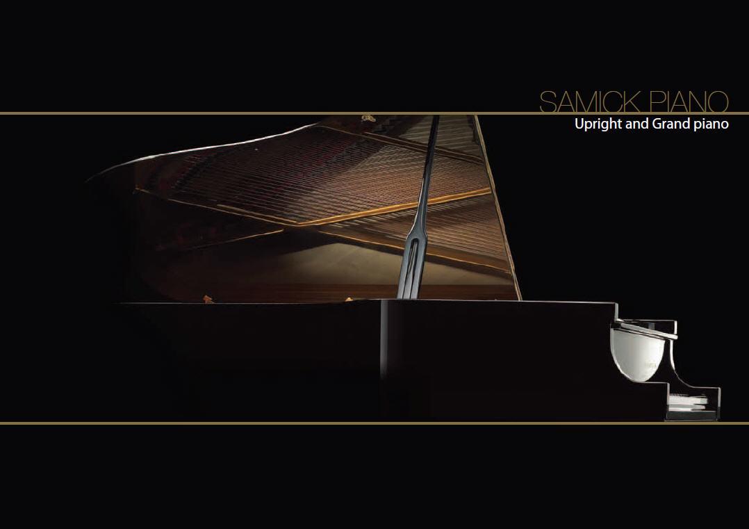 piano samick 2016