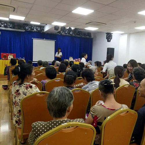 Hội thảo giới thiệu sản phẩm công ty Hồng Sâm - 0937405689