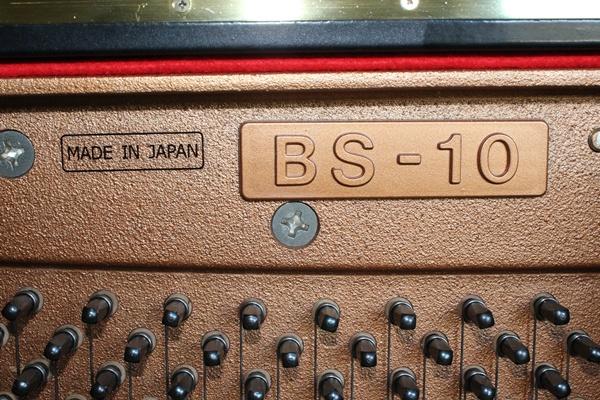 dan piano acoustic cu kawai bs10
