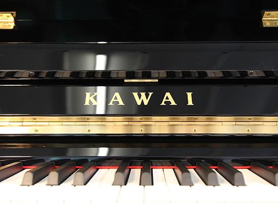 dan piano cu kawai