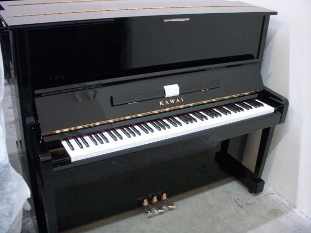 dan piano kawai bs10 cu