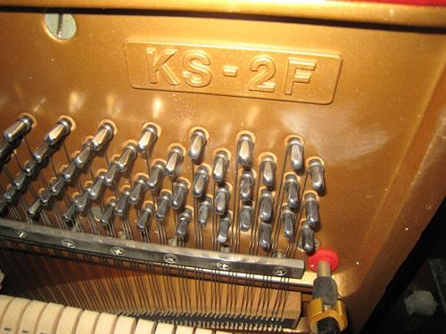 Đàn Piano Kawai KS2F