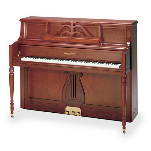 dan piano kohler campbell km-647r