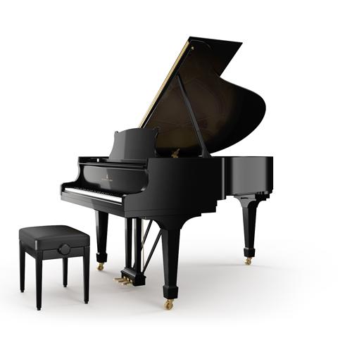 dan piano steinway o-180bk