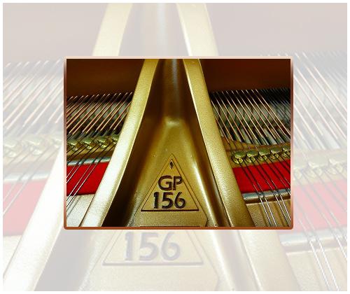 dan piano boston GP 156 PE