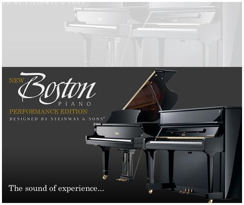 dan piano boston up-132E PE